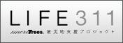white_life311.jpg